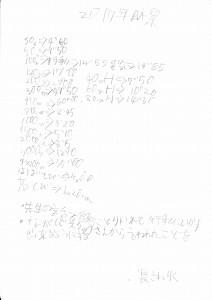 2017mIMG_2017_0116