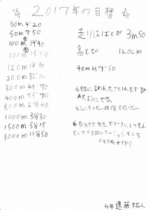2017mIMG_2017_0118
