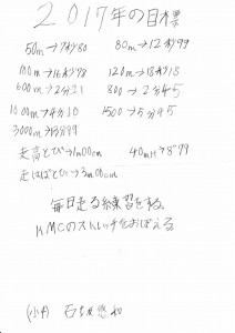 2017mIMG_2017_0120