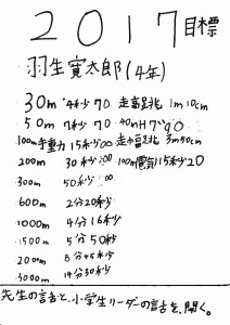 2017mIMG_2017_0123