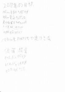2017mIMG_2017_0124