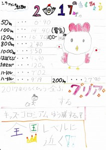 2017mIMG_2017_0130