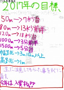 2017mIMG_2017_0135