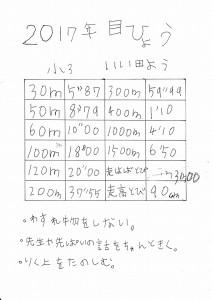2017mIMG_2017_0139