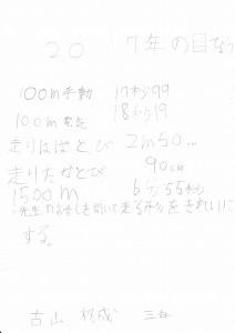 2017mIMG_2017_0140