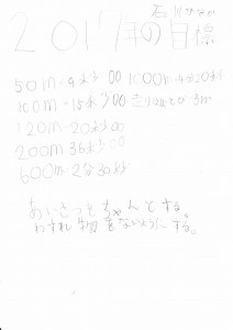 2017mIMG_2017_0144