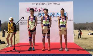 中学男子表彰式