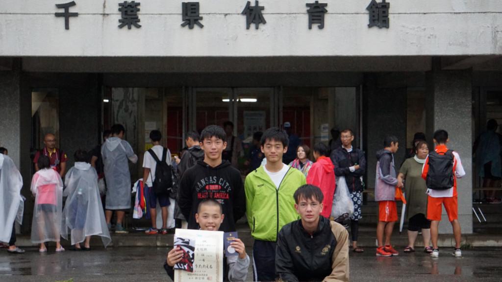 千葉関東大会