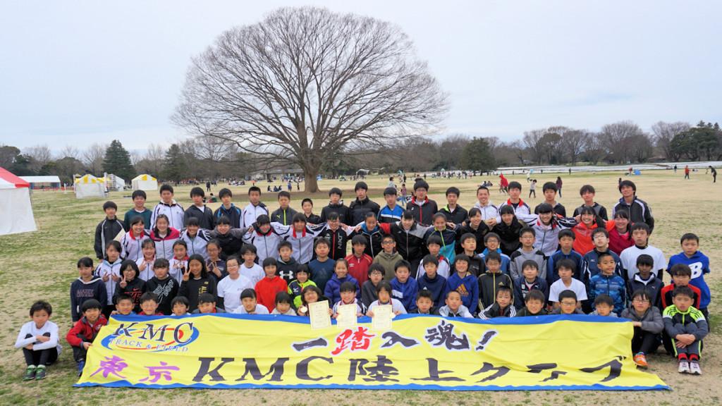 立川マラソン集合写真