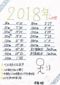 IMG_20181209_0061