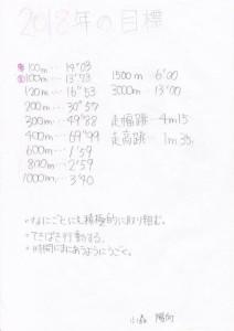 IMG_20181209_0063