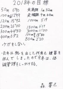 IMG_20181209_0074
