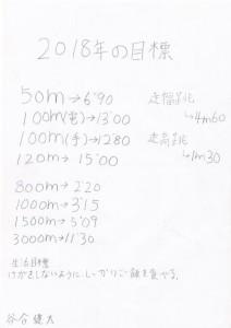 IMG_20181209_0079