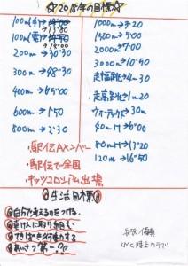 IMG_20181209_0091
