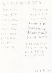 IMG_20181209_0097
