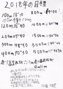 IMG_20181209_0102