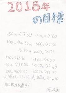 IMG_20181209_0111
