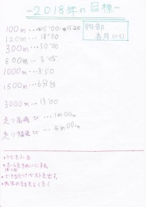 IMG_20181209_0119