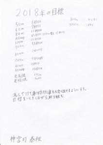 IMG_20181209_0122