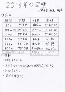 IMG_20181209_0123