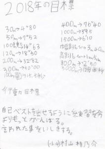 IMG_20181209_0126