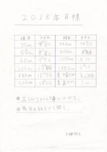 IMG_20181209_0128