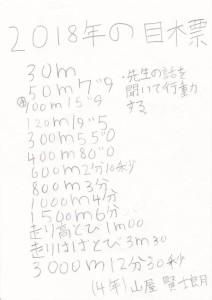 IMG_20181209_0130