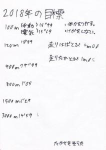 IMG_20181209_0131