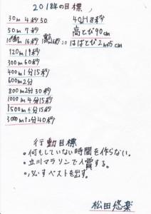 IMG_20181209_0140