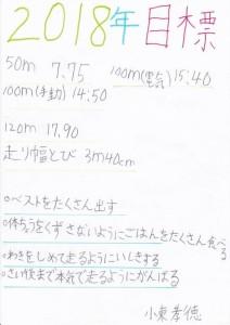 IMG_20181209_0144