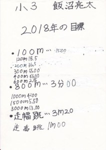 IMG_20181209_0151