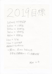 IMG_2019_001