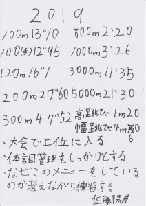 IMG_2019_056