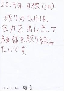 IMG_2019_059