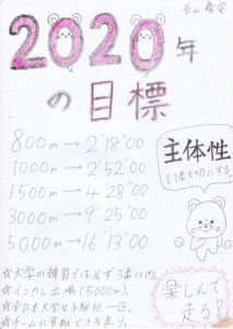 IMG_2020_002