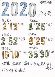 IMG_2020_003