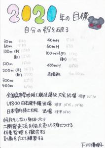 IMG_2020_004