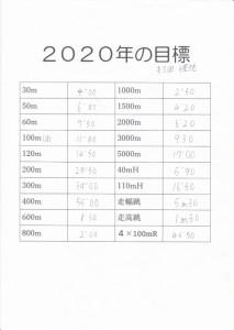 IMG_2020_011