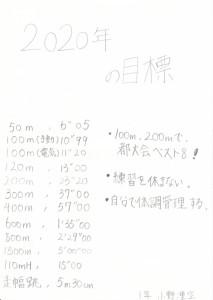 IMG_2020_026
