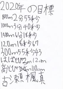 IMG_2020_083