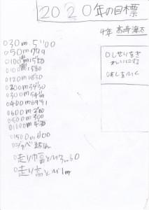 IMG_2020_085