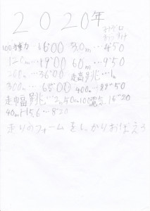 IMG_2020_092
