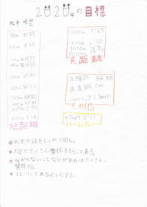 IMG_2020_097