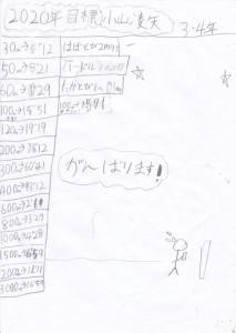 IMG_2020_102