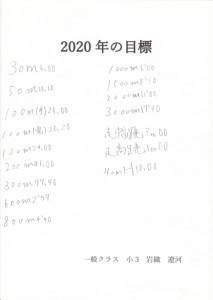 IMG_2020_107
