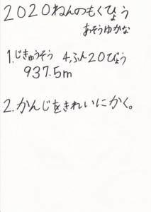 IMG_2020_117