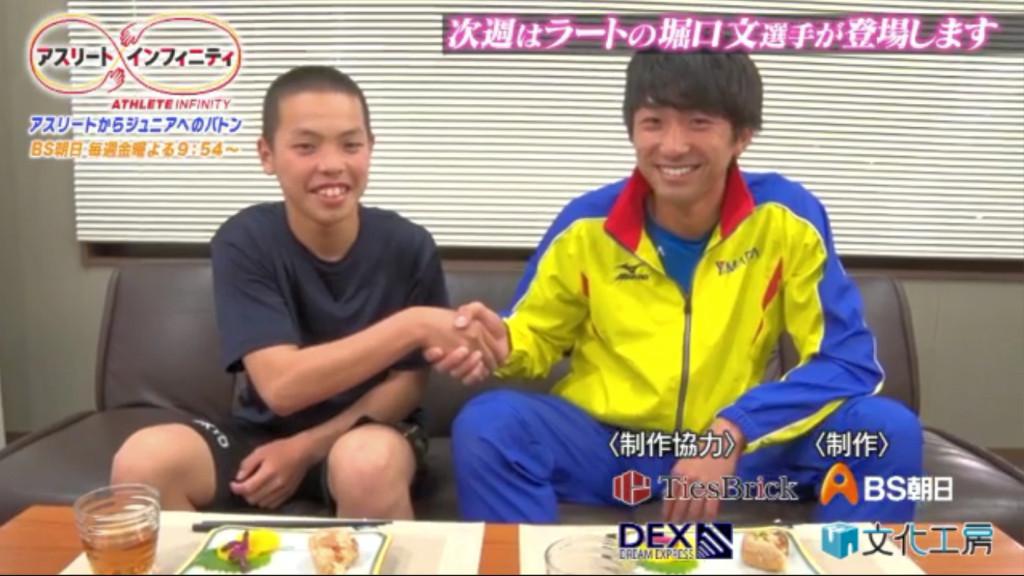 高原一希と小田大樹選手