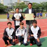 KMC陸上クラブ生涯スポーツ優良団体