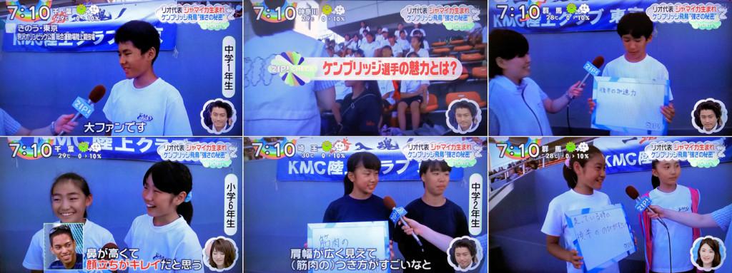 日本テレビZIP